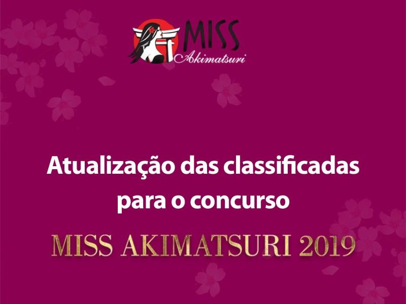 Img: Atualização das classificadas para o concurso 2019