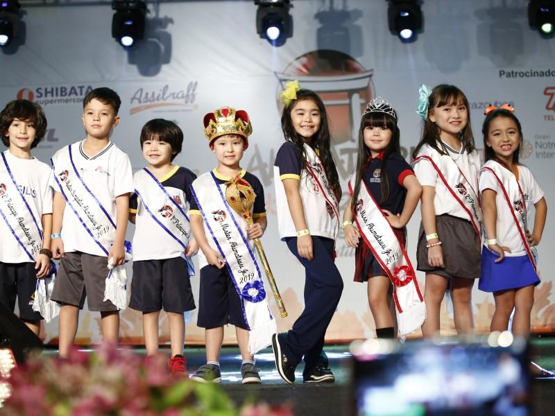 Img: 34º Festival de Outono Akimatsuri termina com balanço positivo