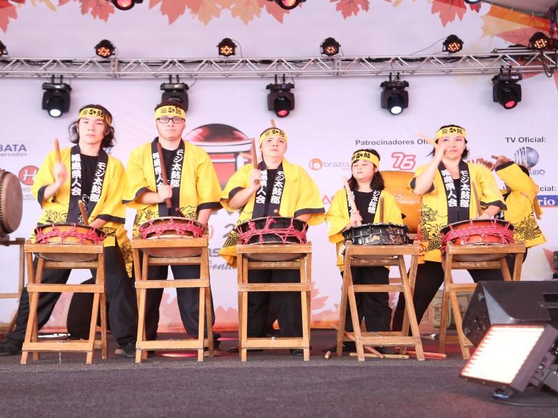Img: Bunkyo de Mogi das Cruzes lança o 35º Festival de Outono Akimatsuri