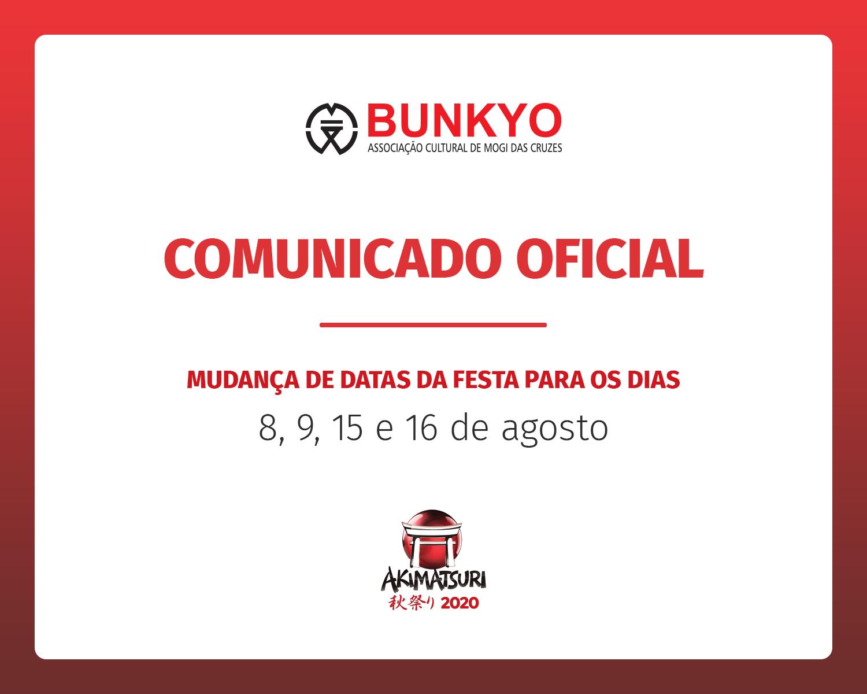 Img: COMUNICADO OFICIAL: Akimatsuri 2020 será adiado para os dias 8, 9, 15 e 16 de agosto